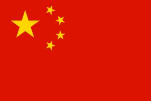flag_chinois